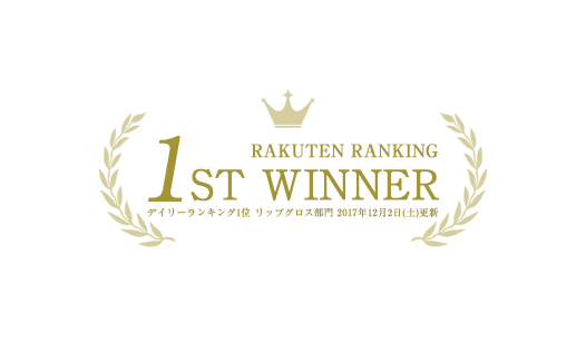 1st winner