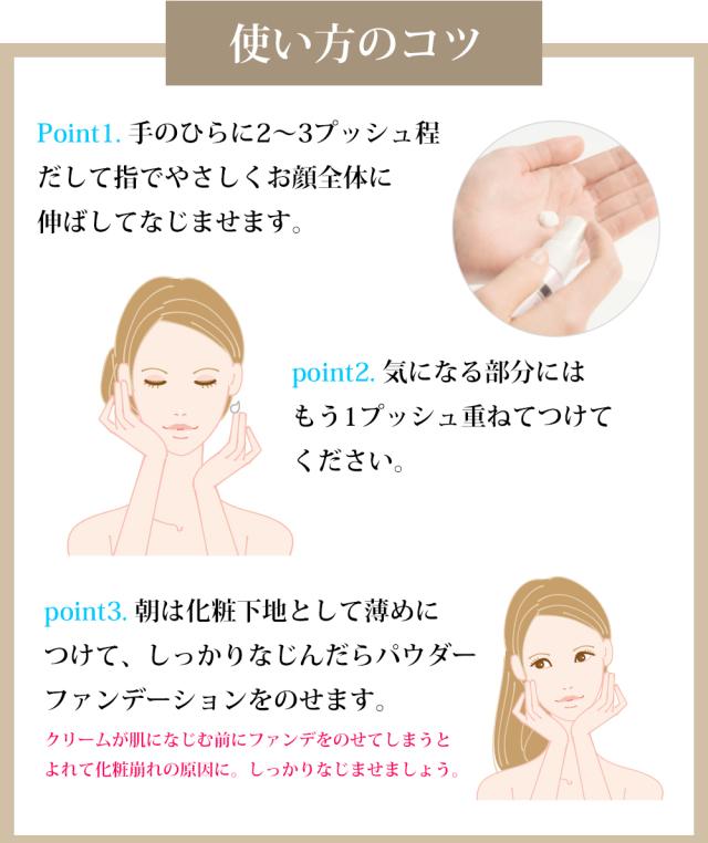 トリプルクリームは指で優しくお顔全体に伸ばしてなじませます